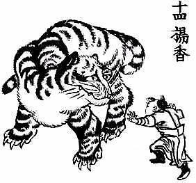 Adaptive Japanese Tutoring Mosman Mosman Area Preview
