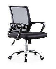 Quality  Office Chairs Pascoe Vale South Moreland Area Preview