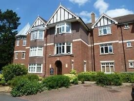 Luxury 2 Double bed Apartment in the Academy Moseley