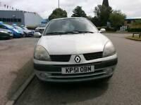 Cheap car wanted £100