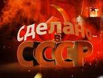 Soviet & Russian watches World