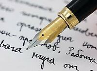 WRITING SERVICE - Research Papers, Essays, Dissertations