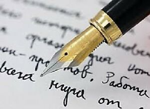 Dissertation Assignment Essay Help - Proofreading / Editing / Wr