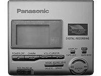 Panasonic SJ-MR100 Portable Minidisc Player (Mint Condition) - Includes 5 minidiscs
