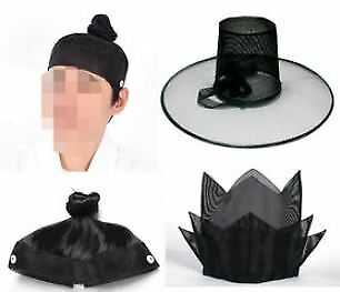 Korean Traditional Hat Gat Joseon King Style Perfect Match with Hanbok