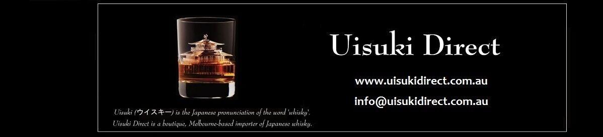 Uisuki Direct - Japanese Whisky