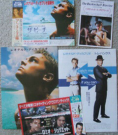Leonardo DiCaprio Japan only promo materials