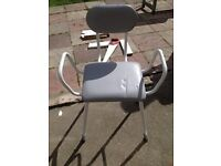 Disability chair good condition only £5.00