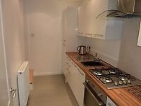 SELF CONTAINED 1 BED CITY CENTRE FLAT