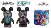 Vinylmation Little Mermaid