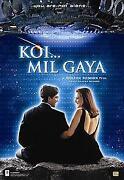 Koi DVD
