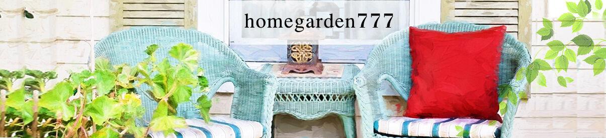 homegarden777