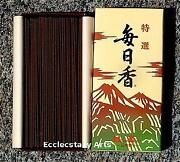 300 Incense Sticks