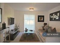2 bedroom flat in Woodsley Fold, Bradford, BD13 (2 bed)