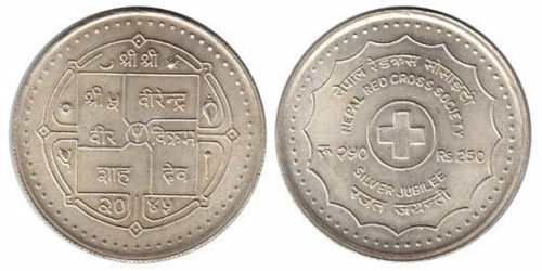 NEPAL 1988 RED CROSS 1st issue Rs 250 COMEMORATIV SILVER COIN KM 1049 UNC SCARCE