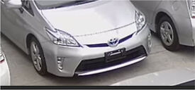 Toyota Prius BUMPERS ALL Colours ready to fit