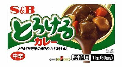 ma0682 S&B Japanese Curry spice medium hot spicy 1kg package for 50 dishes NIB!