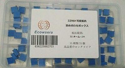 15 Value 75 Pieces 3296w High Precision Variable Resistors Assortment Box - Easy