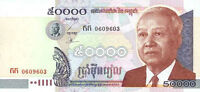 100,000 Cambodian Riel Currency