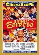 Egyptian DVD