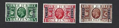 TANGIER 1935 GEORGE V SILVER JUBILEE 2 STAMPS, O/PT TANGIER. SG.238-240, £30+ MH