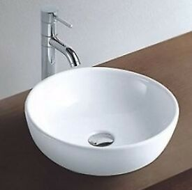 Vanity Basins from as low as £89