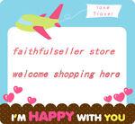 faithfulseller store