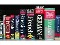 Language Exchange Swap My English your Spanish Italian French Persian Polish Hungarian Latin Czech