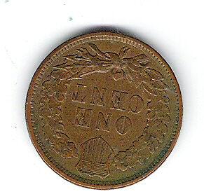 Coin 1907 USA 1 Cent Penny Kingston Kingston Area image 4