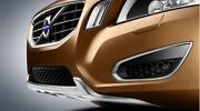 Volvo S60 Spoiler