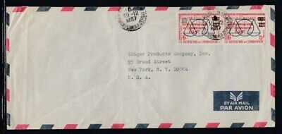 CAMBODIA Commercial Cover Phnom Penh to New York City 19-12-1967 Cancel