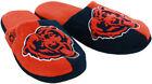 Chicago Bears Unisex Adult NFL Slippers