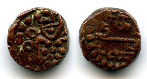 Rare VOC duit, ND (1695), Negapatnam (or secondary) mint, Dutch India