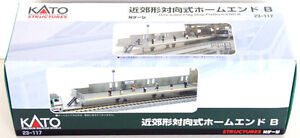 Kato-23-117-Modern-One-sided-Platform-End-City-type-N-scale