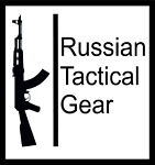 Russian Tactical Gear