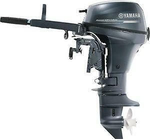 8 hp outboard motor ebay for Used outboard motors for sale wisconsin