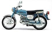 Suzuki B120