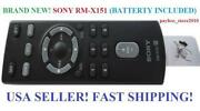 Sony Car Stereo Remote