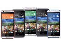 HTC desire 620 smartphone lock/unlock