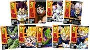 Dragon Ball Complete Series