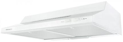 Robinhood 600mm Compact Canopy - White (RCA2AI6WH)