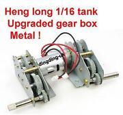 Heng Long StuG