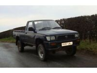 Toyota hilux wanted