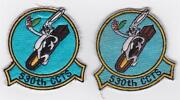 Vintage Air Force Patches