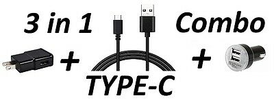 3 IN 1 TYPE C COMBO CAR + WALL CHARGER + EXTRA LONG USB CABLE FOR GALAXY S8 S9