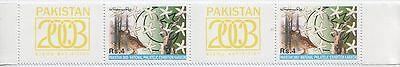Pakistan 2003 stamp exhibition gelb