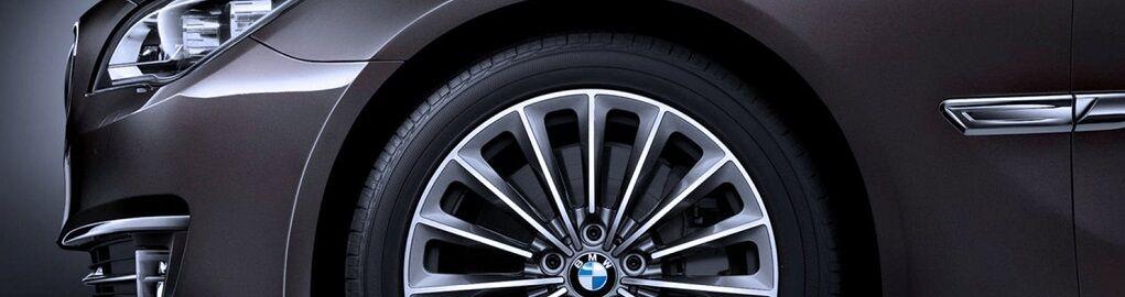 BMW Emblem Store
