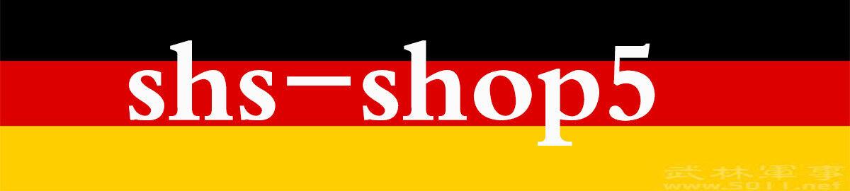 shs-shop5