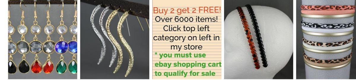 CoolThingsForSaleHere