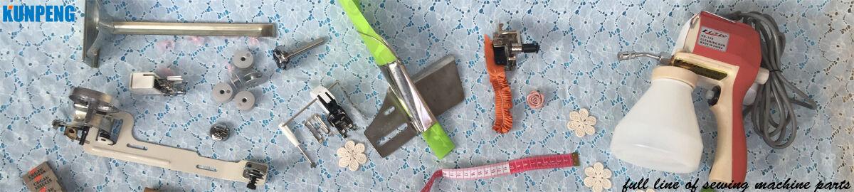 full range-sewingmachinepart